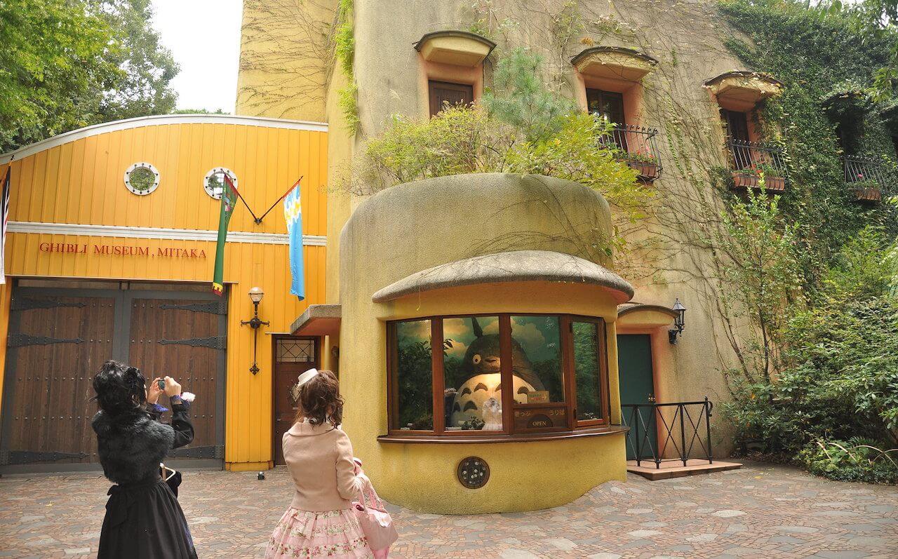 Studio Ghibli Museum Totoro main entrance
